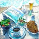 鈴木英人「ビーチ ブランチ」-BRUNCH AT THE BEACH- 2004年 EMグラフ 額付版画作品国内送料無料