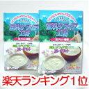 【楽天ランキング】ヨーグルト部門1位受賞!豆乳ケフィア工房(ケフィア種菌) 4g×12包を2個セット