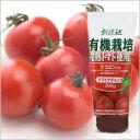 有機栽培完熟トマト使用 完熟トマトケチャップ 300g【創健社】◆5,000円以上で送料無料!