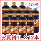 チョーコー醤油 無添加 京風だしの素 うすいろ 1L (1000ml)12本セット【超お買得セット】【】