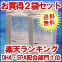 【楽天ランキング】DHA・EPA配合部門1位獲得!オメガ3ハープシールオイル メニーミックス送料無料!【お得な2袋セット】【オメガ3 EPA】DHA EPA DPA 無添加 サプリメント【オメガ脂肪酸】【オメガ3 送料無料】【オメガ3 サプリ】