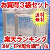 【ランキング】DHA・EPA配合部門1位!オメガ3ハープシールオイル メニーミックス【竪琴アザラシオイル】【オメガ3脂肪酸】★DHA&EPA+DPA★無添加サプリメント【お得な3袋