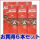 ミラクルノニ900ml×6本 ノニの味が苦手な人に!タヒチ産有機ノニにフルーツを加えたノニジュース!!ミラクル ノニ【送料無料】