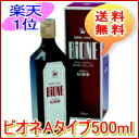 ビオネAタイプ 500ml【送料無料】【ビオネa】【ビオネ