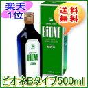 ビオネB 500ml【送料無料】【ビオネb】【ビオネ 乳酸