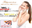 (波動石遠赤外線タイプ)耳つぼジュエリー 20粒 ss7 全7色 金属アレルギーの方おすす
