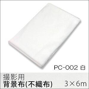�������طʻ�3m×6m�ڡ��ѡ��Хå����������緿���Ȼ����ѥХå������ȡԥۥ磻�����PC-002