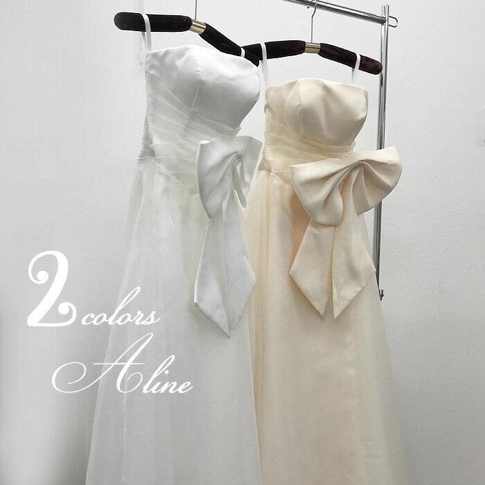 【あす楽OK12時】ウェディングドレス Aライン 2カラー★大きなリボンのウェディングドレス WeddingDress 二次会 花嫁ドレス 7号9号11号13号 gcd8889