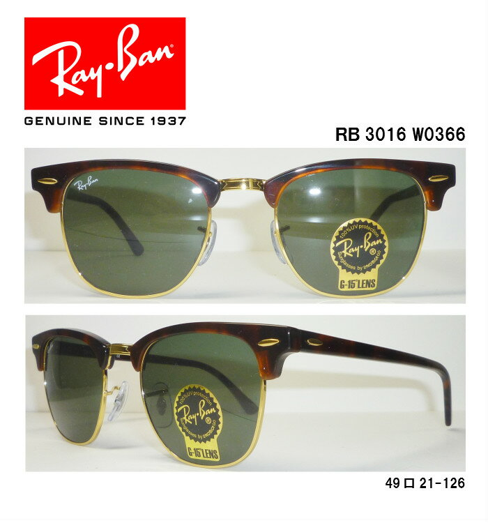 ray ban clubmaster rb3016 w0366 49 sunglasses  ray ban clubmaster rb3016 w0366 49 sunglasses