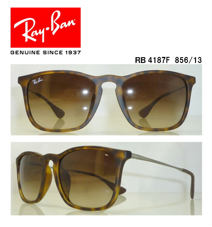 ray ban aviator sunglasses in sri lanka