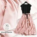 ワンピース 切り替え 黒 ピンク 20代30代40代50代 大人かわいい 涼しい 夏 半袖 Vネック