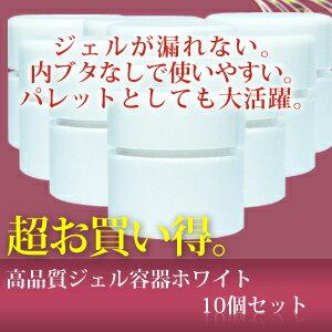 豬沒有可用性洩漏凝膠是好堅固,公司製作高品質凝膠容器白色討價還價件