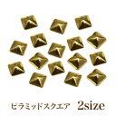 美しい輝きと形状!置くだけでゴージャスなジェルネイルアートに!高品質ピラミッドスクエアゴールド50個.