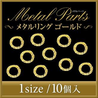 最受歡迎的華麗環件 ! 金屬環內直徑 3 毫米外面直徑 5 軋機黃金 10