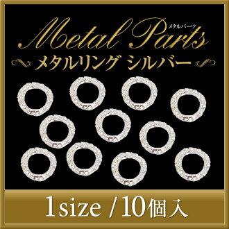 大人氣豪華的環零件!10個金屬環內徑3毫米外徑5毫米銀子