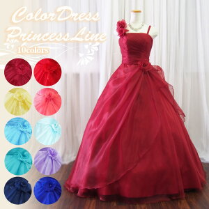ウエディングドレス シンプルデザイン プリンセスラインパステルカラー フィット