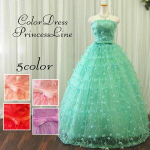ステージ プリンセスラインドレス