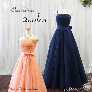 グローブ プレゼント シンプルデザインカラードレス ネイビーブルー ペールオレンジ