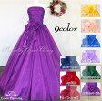 演奏会用ロングドレス≪全7色・紫・黄・青・赤・緑・紺/5-7-9-11-13号≫カラーも豊富でサイズも豊富なプリンセスラインのカラードレス 背中レースアップでサイズ調整可能