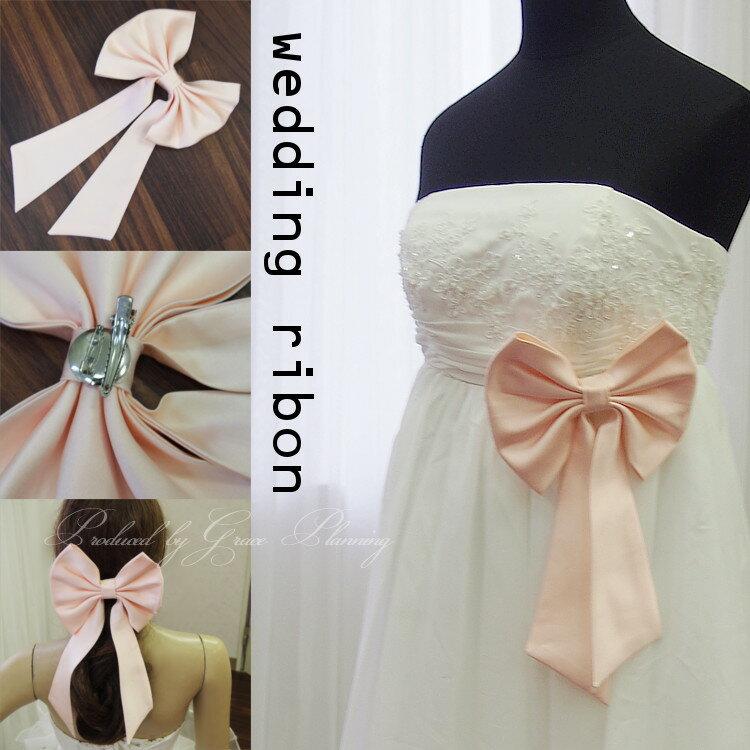 ウェディングリボン ウエディングヘッドドレス ピーチピンク リボン髪飾りドレスアレンジ 成人式 振袖 着物 卒業式 袴 和装ヘアアクセサリー(a2032)