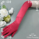 楽天grace企画【B品】ウェディングサテングローブ≪レッド・赤≫長さ46cmのひじ上丈で気になる腕をカバー♪シンプルで結婚式や演奏会にオススメのブライダルグローブです。(GL71150NA2)