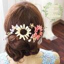 【在庫処分】花 ヘッドドレス 髪飾り 造花 ドライフラワー ...