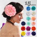 【新色入荷】フラワーコサージュお花の髪飾り≪全15色/白、赤、黄、ピンク、青、紫、緑≫結婚式ドレスのアクセントやお呼ばれドレスのアクセント、パーティヘアアクセサリーとしても最適な人気のヘッドドレス(KK1865-t)
