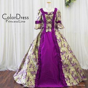 カラードレス 中世貴族風衣装 お姫様ドレス (11号 13