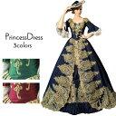カラードレス ロングドレス ゴールド刺繍が豪華な中世貴族風お姫様ドレス 舞台衣装やステージ衣装 ロング丈のプリンセス(7号-9号-11号-13号-15号-17号-19号-21号)緑グリーン系/ワインレッド/ネイビーブルー/ 襟袖付 大きいサイズ (G10774-2T)