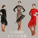【サイズ有S/M/L/XL/2XL/3XL】3カラー 社交ダンス 衣