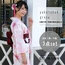 【送料無料】 浴衣 セット STYLE&GRACE浴衣 女性...