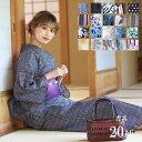 【半額・50%OFF】浴衣 3点セット(浴衣/帯/下駄) 藍 紺 青 水色 ブル
