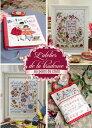 L'ATELIER DE LA BRODEUSE クロスステッチ刺繍図案集 フランス輸入雑誌・書籍