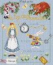 メール便送料無料 フランスのクロスステッチ 刺繍図案 不思議の国のアリス Au Pays des Merveilles マダム ラ フェ Madame La Fee