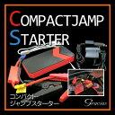 ジャンプスターター バッテリーレスキュー マルチに使える大容量10800mAH ケース付き モバイル用充電器としてもOK!