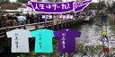 【クーポン利用で最大390円OFF】【メール便送料無料】 キンシオタニ「人生はサーカス2・組体操編」/全3色