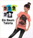 5.6oz プリントTシャツ 半袖|Ein Baum (木)|XS~Lサイズ、メンズ・レディース、お揃い・ペアルック◎|GRACIOUS GROUND (グレイシャス グラウンド)|【メール便、レターパック対応】【auktn】