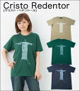 gravitation/Cristo Redentor(クリスト・ヘデントール) Tシャツ/全3色【雑誌掲載商品】【メール便、レターパック対応】【楽ギフ_包装】【auktn】