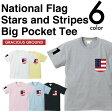 国旗プリント ポケット Tシャツ 半袖 | 星条旗 ビックポケット アメリカ USA 5.6オンス|XS~Lサイズ、メンズ・レディース、お揃い・ペアルック◎|【メール便、レターパック対応】【auktn】