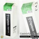 【キャプテンシロップ】パイン 1800ml(果汁入り)/希釈用