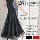 社交ダンス スカート DSIロンドン DSI London ヘッティ・ボールルームスカート -