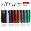 GRAMAS グラマス iPhoneSE / iPhone5s / iPhone5 ケースc / iPhone5 ハードケース PRECISION Hybrid Case高級 ビジネス ギフト プレゼント