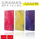 """【公式】 GRAMAS グラマス FEMME Flap PU Leather Case """"Mab"""" for iPhone6s / iPhone6 【 送料無料 】 かわいい 可愛い おしゃれ 大人.."""