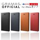 【公式】 GRAMAS グラマス iPhone8 / iPh...
