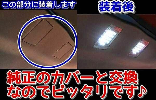 激光ラゲッジ増設用LEDランプ★20系アルファ...の紹介画像2