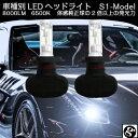 \本日終了/12 OFFクーポン有 送料無料 S ハイエース KDH.TRH.GDH20 .21 .22 H16.08〜H22.07 H4 HI/Lo切替 車種専用で簡単安心取付 最新型 LEDヘッドライト 左右2個セット 新基準車検対応6500k 8000LM HIDと同等発光量 安価な類似品にご注意