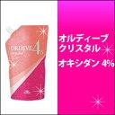 ミルボン オルディーブ クリスタル オキシダン 4.5% 1000ml/カラー剤/2剤/2液/業務用/白髪染め