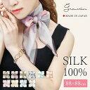《2020SS夏スカーフ》大人レトロなデザインが可愛いシルク...