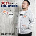 【大きいサイズ・メンズ】【WEB限定企画商品】コンバース/CONVERSE 半袖Tシャツ付きフルZIPパーカー