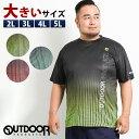 【大きいサイズ・メンズ】アウトドアプロダクツ/OUTDOOR PRODUCTS DRYメッシュグラデーション クルーネック半袖Tシャツ  グランバック 大きいサイズ